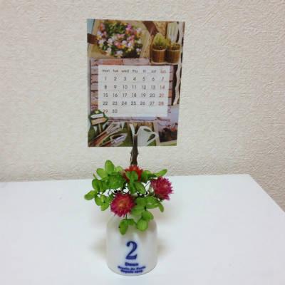 メモスタンドボトル(カレンダー付き)
