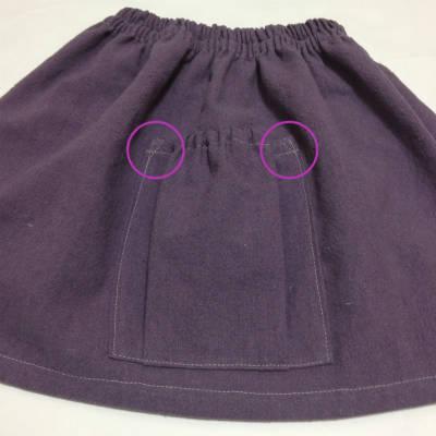 スカートにポケットを縫い付ける
