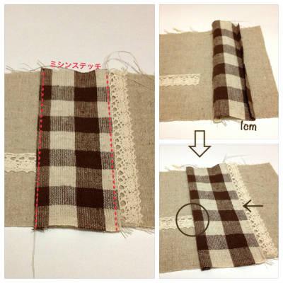 別布を縫いつける2