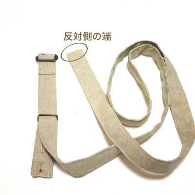 反対側の紐
