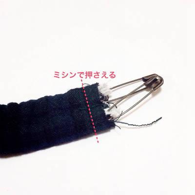 ゴム端を縫い止める