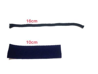 厚織りテープと紐