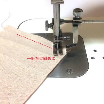 1針だけ縫う
