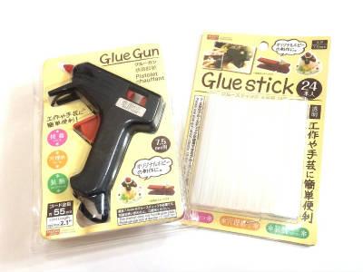 Glue gun 1