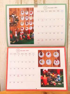 2014 karenda-11-12