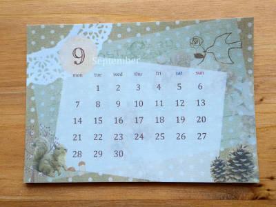 calendar2015 9月
