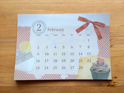 calendar2015 2月