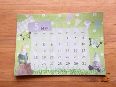 calendar2015 5月