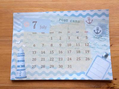 calendar2015 7月