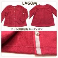 LAGOM k (4)