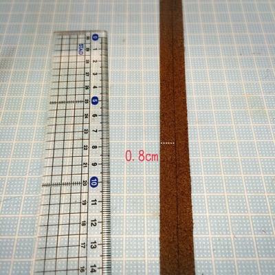 0.8cmカット