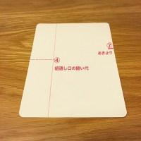kyusyokufukuro33