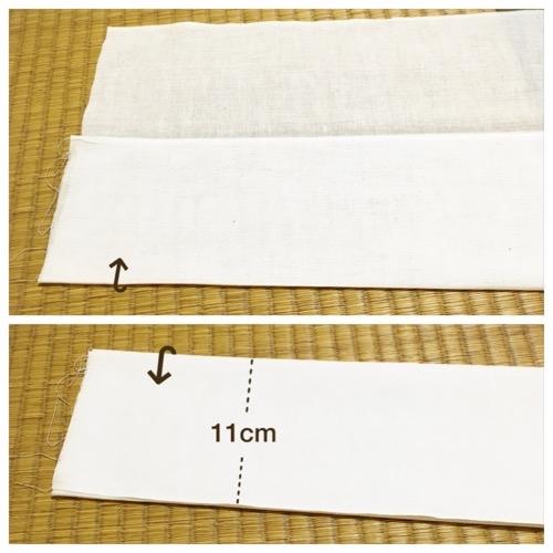 11cm巾