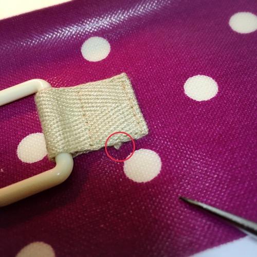 はみ出た縫い代の始末