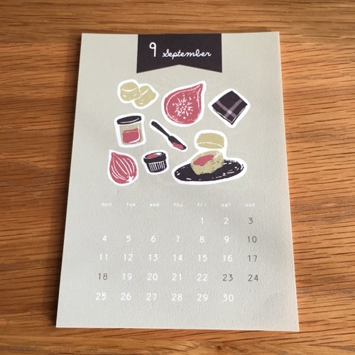 calendar201709