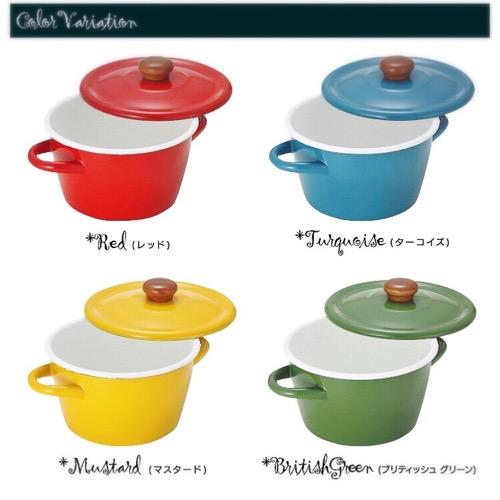casseroleカラー4色