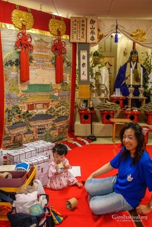 hakurakuten yama gion festival kyoto japan