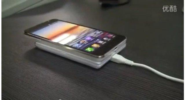 jiayu s1 wireless charging È il JiaYu S1 il telefono che state aspettando? Specifiche e foto complete, dite la vostra!