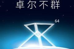 huawei-honor-6-plus-6x-2