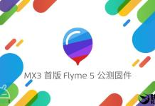 Meizu MX3 Flyme 5 beta