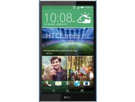 HTC Desire 820 leaked