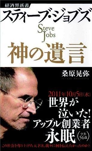 20111021-005116.jpg