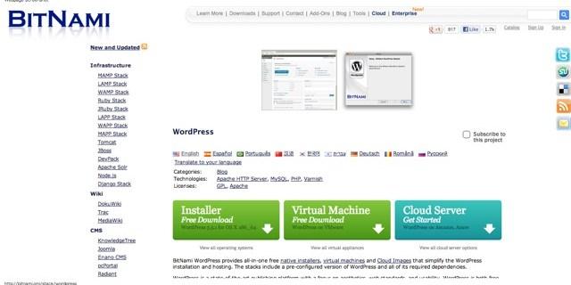 【WordPress】WordPressをローカル環境で構築する『BitNami』設定手順