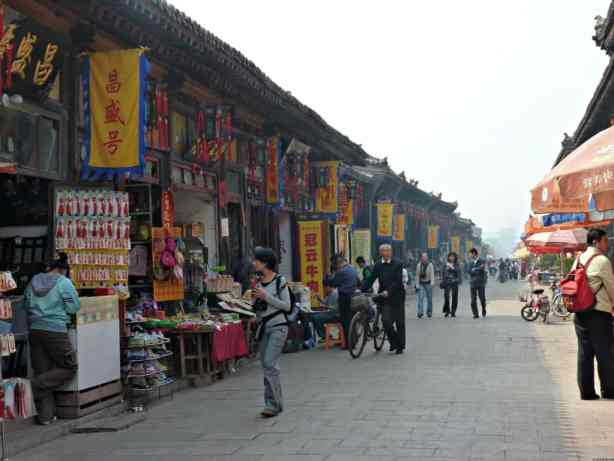 globalhelpswap guide to pingyao