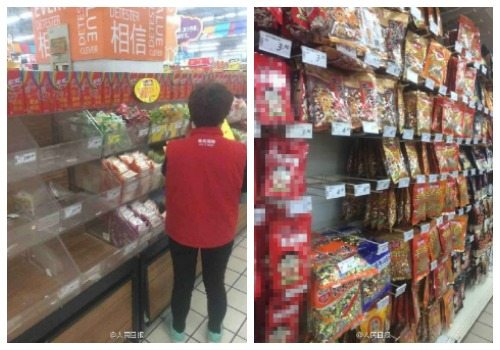 Empty shelves: Chinese company Weilong takes their products out of Lotte supermarkets. Source: WhatsonWeibo