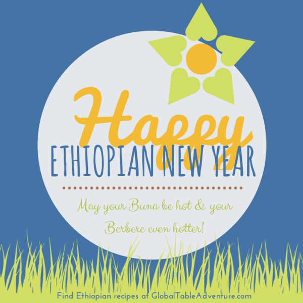 Happy Ethiopian New Year Greetings