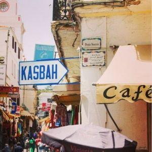 Cosa vedere a Tangeri: Kasbah