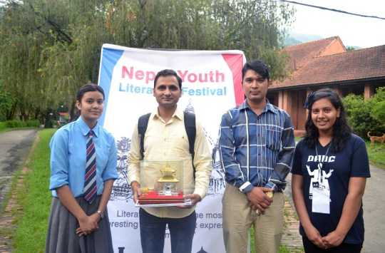 Youth Literature Festival
