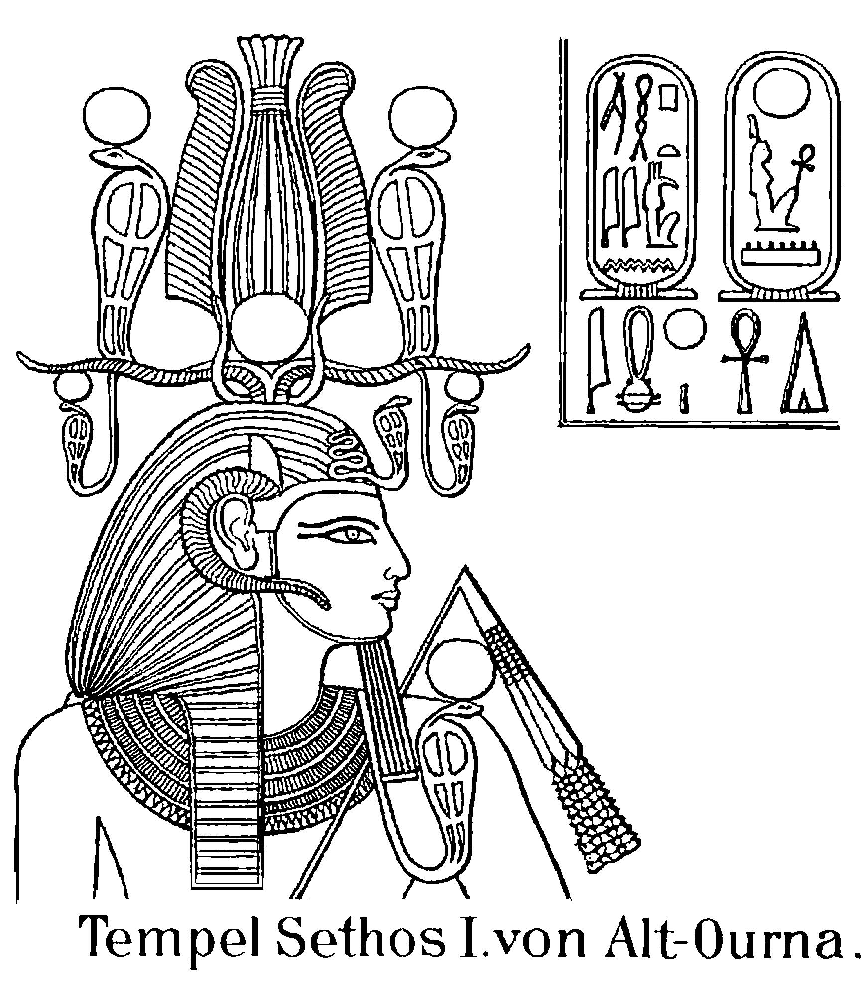 墨西哥太阳金字塔简笔画
