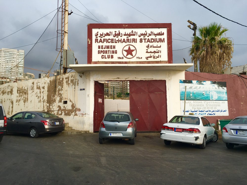 The facade of Nejmeh Club's battered stadium. Nejmeh is one of Lebanon's most storied and well-supported clubs. Photo by Justin Salhani.