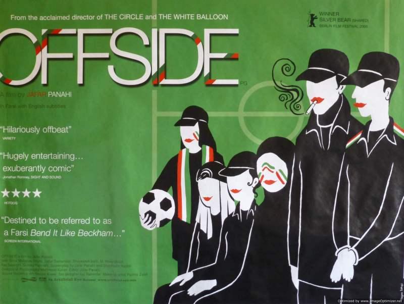 OFFSIDE-2