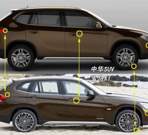 Brilliance V5and BMW X1 1