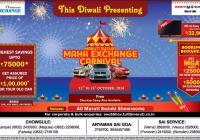 Maruti Suzuki Goa Diwali Dhamaka