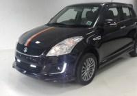 Maruti Suzuki Limited edition by CIL (1)