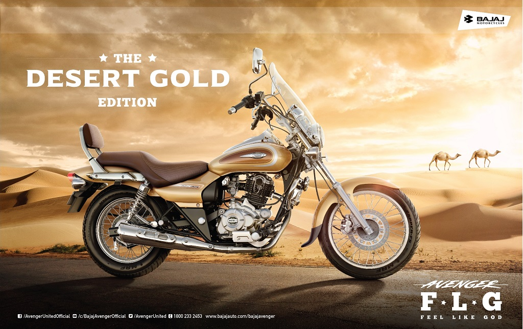Bajaj launches new Desert Gold Avenger Cruise 220