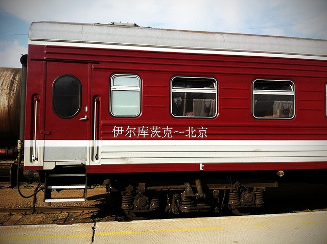 Trans-Mongolian train car