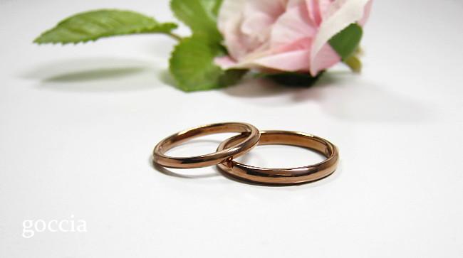 2ミリの結婚指輪・ゴールド