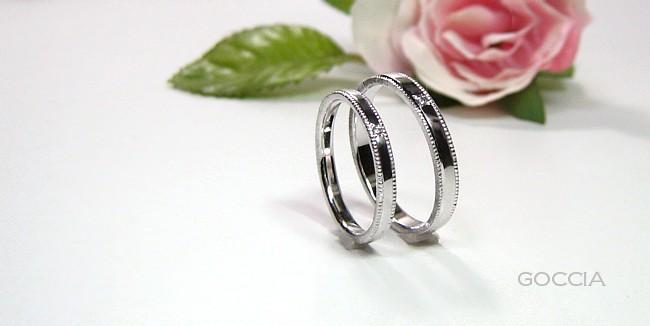 ミル打ちの結婚指輪・マリッジリング