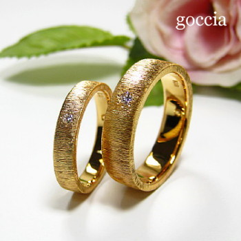 結婚指輪・18金