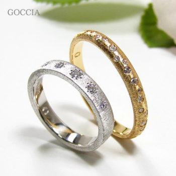 新宿・結婚指輪