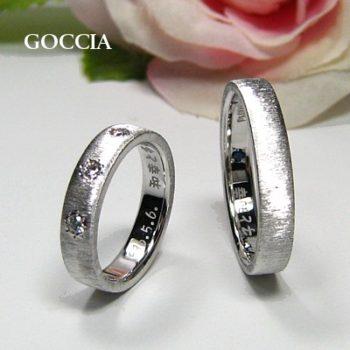 セミオーダー・結婚指輪
