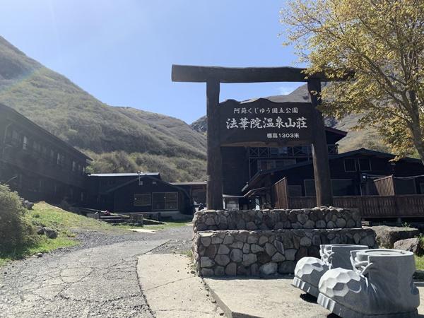あえて朝食抜きプランにする理由とは。別府温泉 GW九州百名山旅2019
