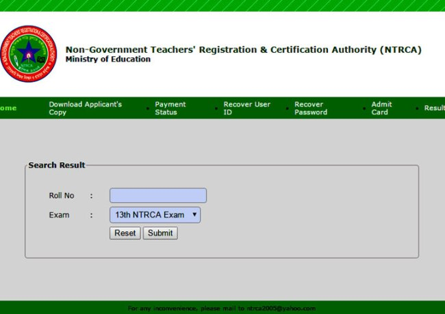 13th NTRCA Written Result Download 2016