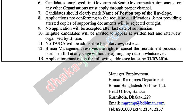 Biman Bangladesh Airlines Job Circular 2016