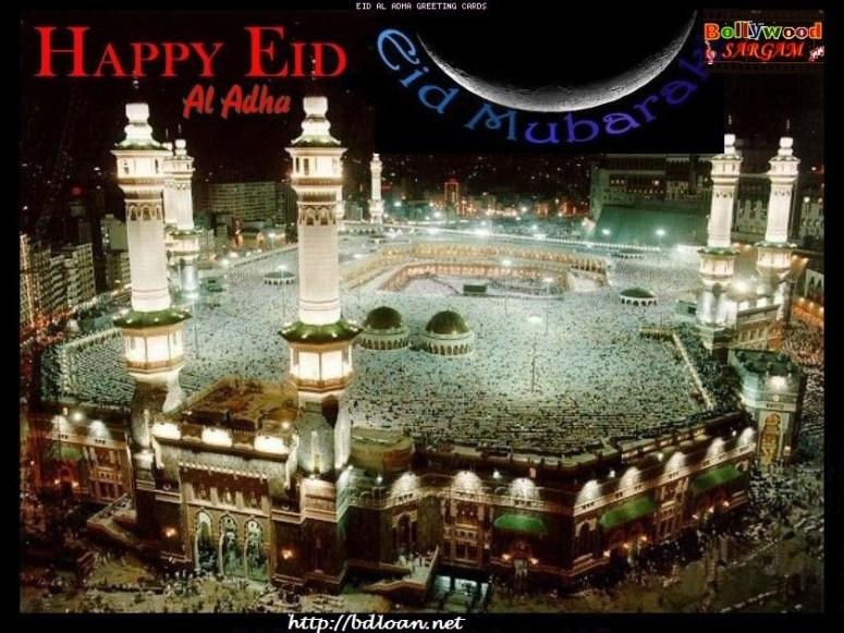 Best E-Card Eid ul Adha 2016
