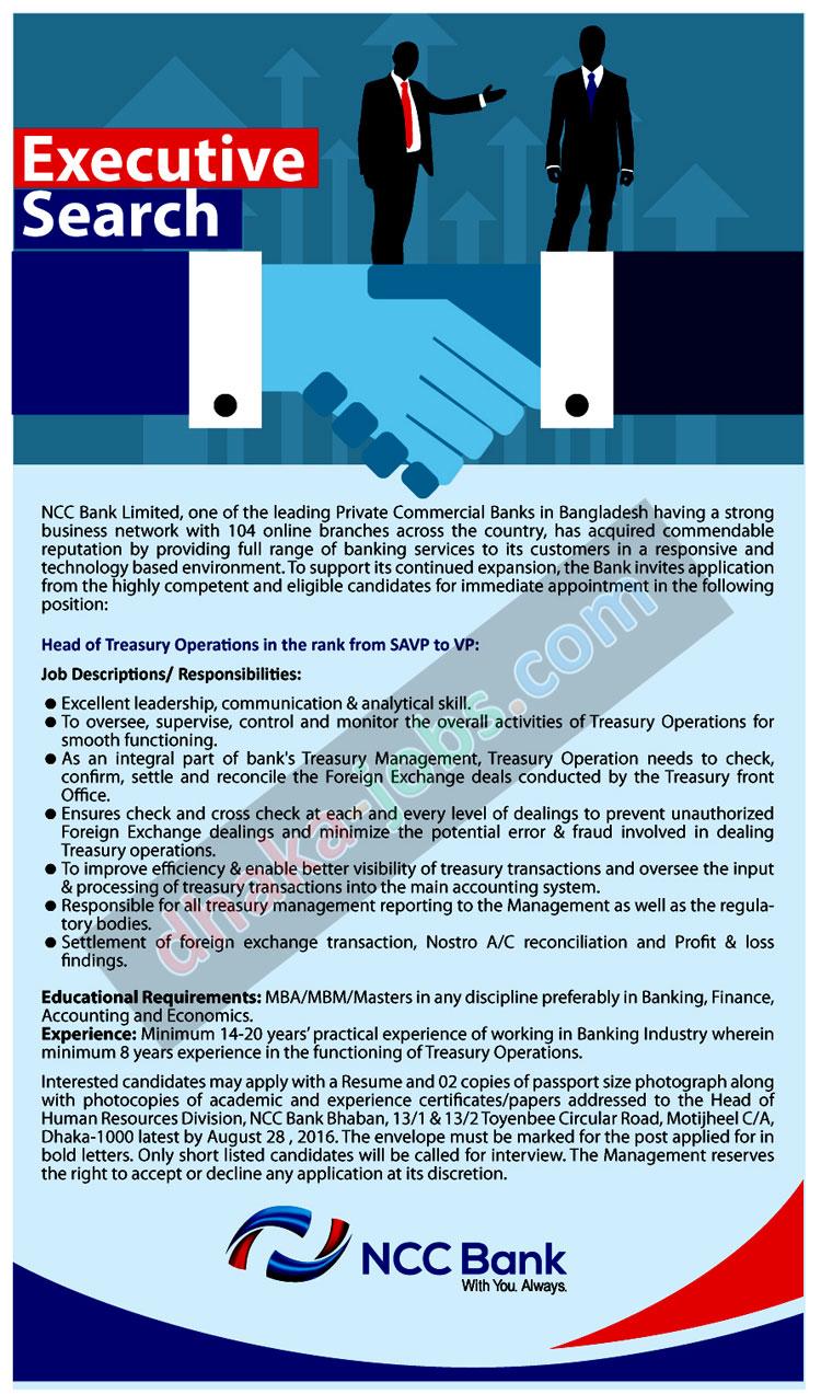 NCC Bank Limited Job Circular 2016